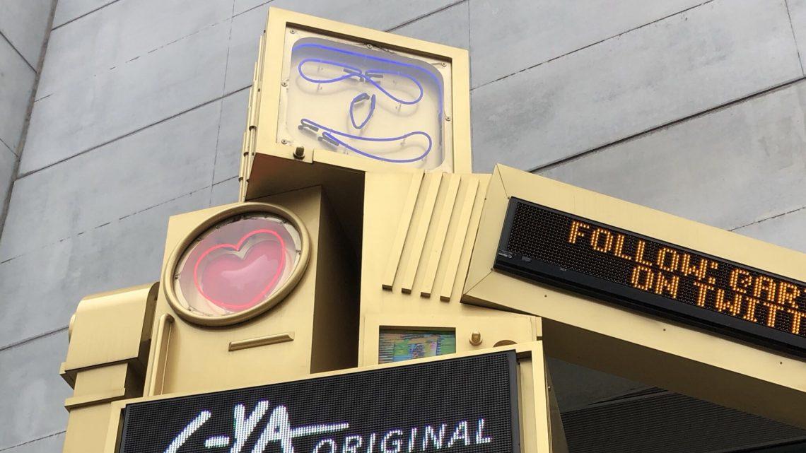 Metrobot in Cincinnati