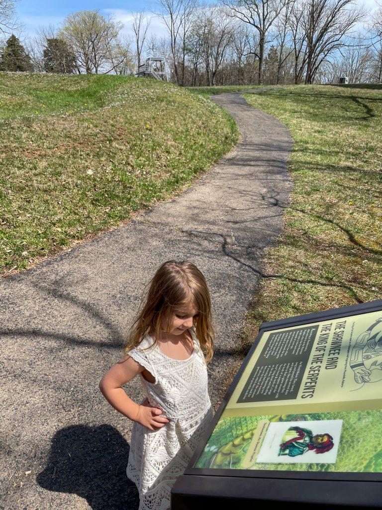 Serpent Mound Walking Paths